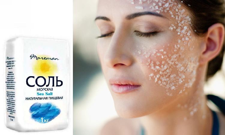 Соль - это красота и здоровье кожи