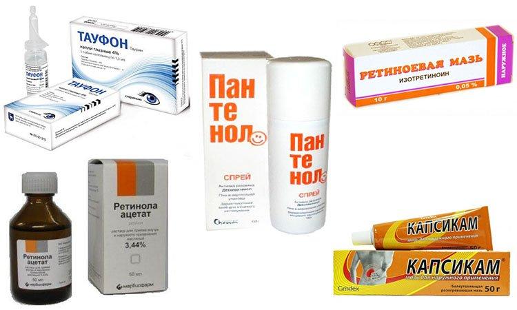 Аптечные средства для лица - надежный способ избавиться от недостатков кожи
