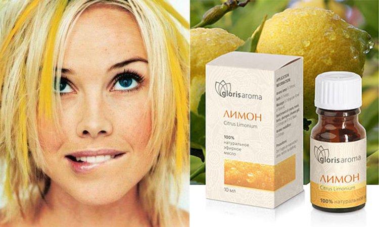 Как использовать лимонное масло для кожи от морщин и пигментации на лице?