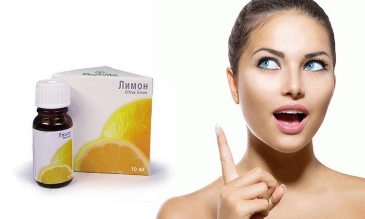 Лимонное масло для лица - очищает, отбеливает, оздоравливает и омолаживает кожу