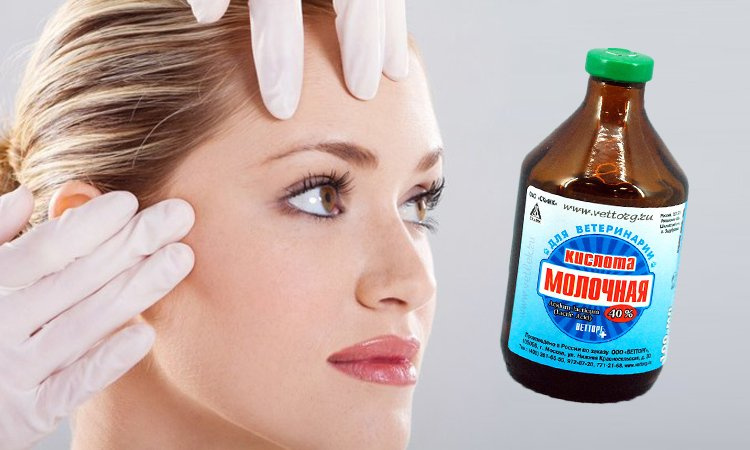Молочные кислоты для лица в аптеке